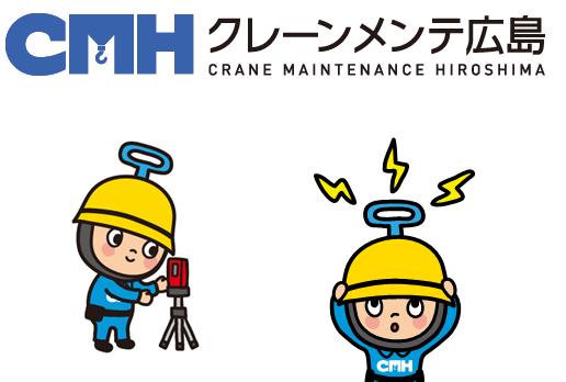 キャラクター・ロゴ
