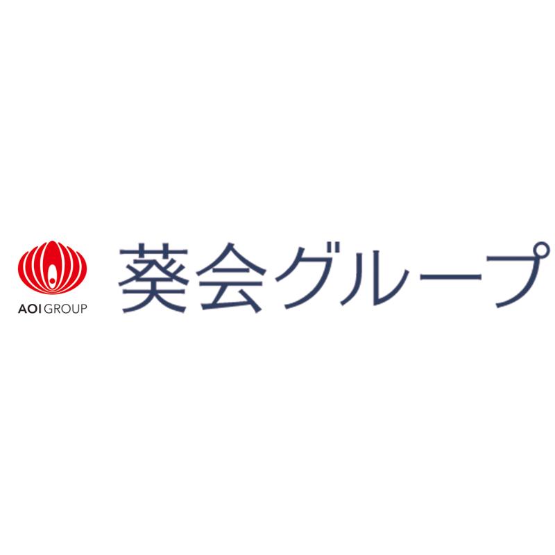 葵会グループ ロゴ