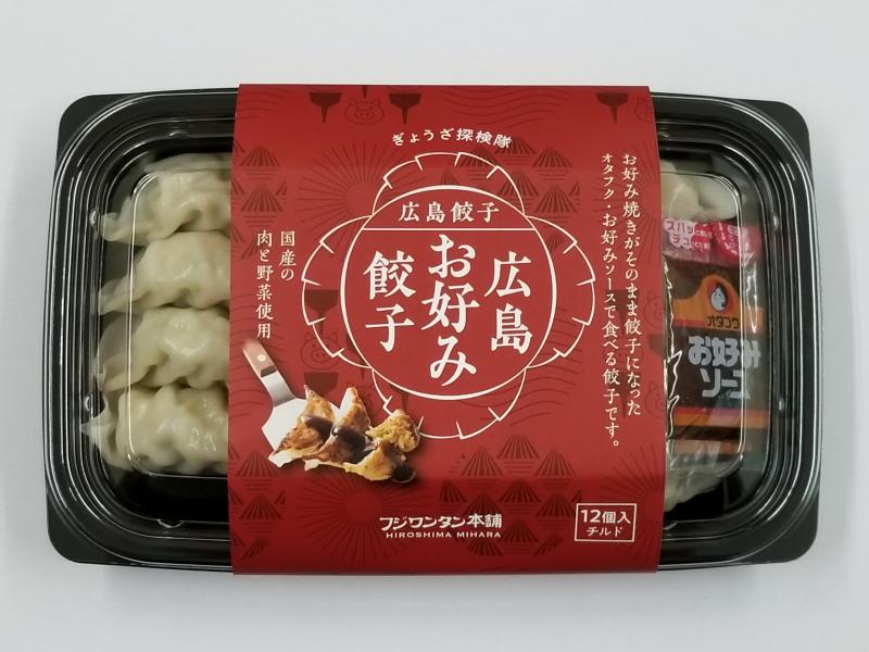 ⑤広島お好み餃子パッケージ